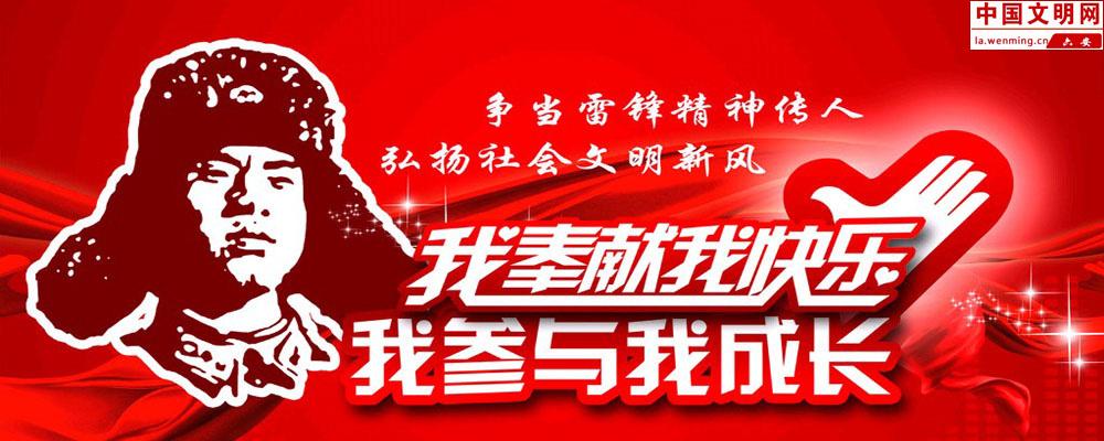 创城中国梦板报